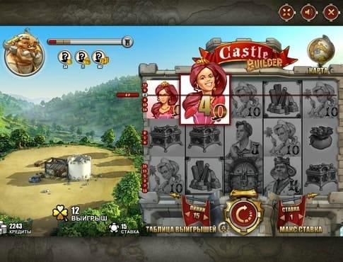 Выпадение призовой комбинации в игровом автомате Castle Builder