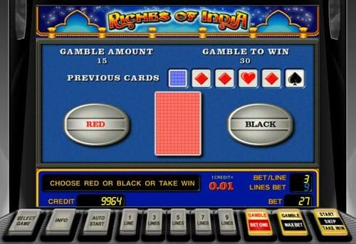Риск-игра в слоте Riches of India